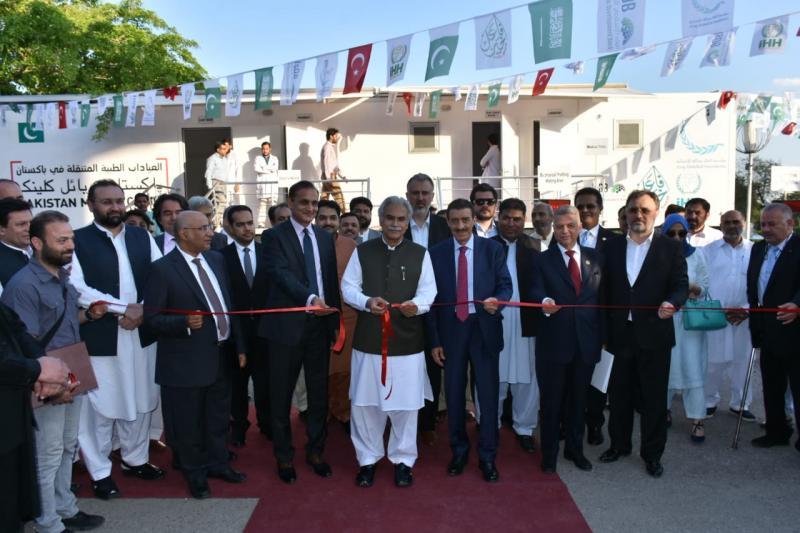 Islamic Development Bank | Empowering people, building partnerships