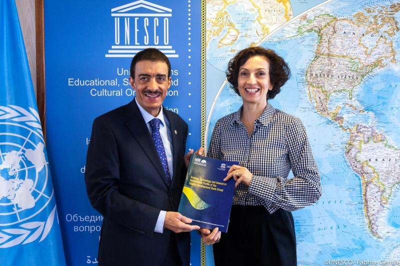 Islamic Development Bank and UNESCO strengthen cooperation