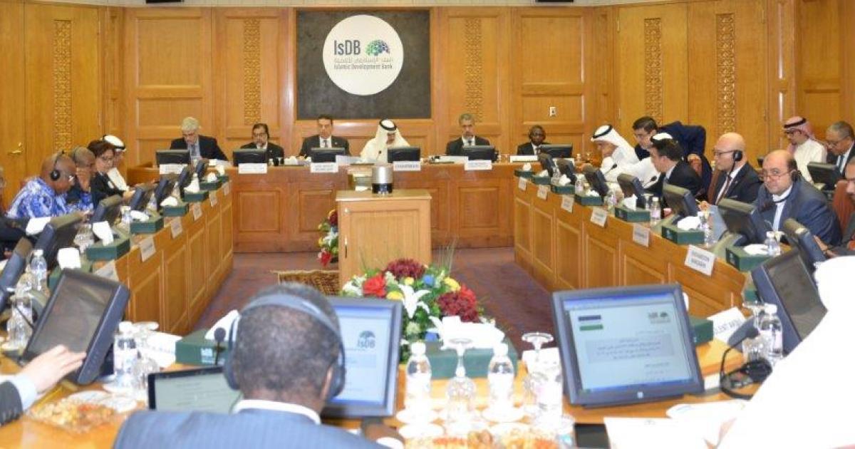 the islamic development bank group strategic preparedness